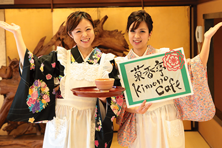 http://www.xmas-city.jp/event/images/2016_kimonocafe.png