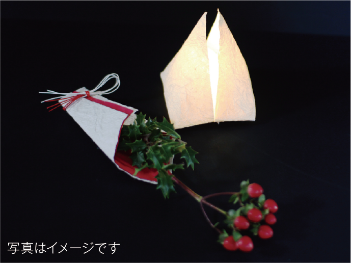 http://www.xmas-city.jp/event/images/2018_saikotei.png